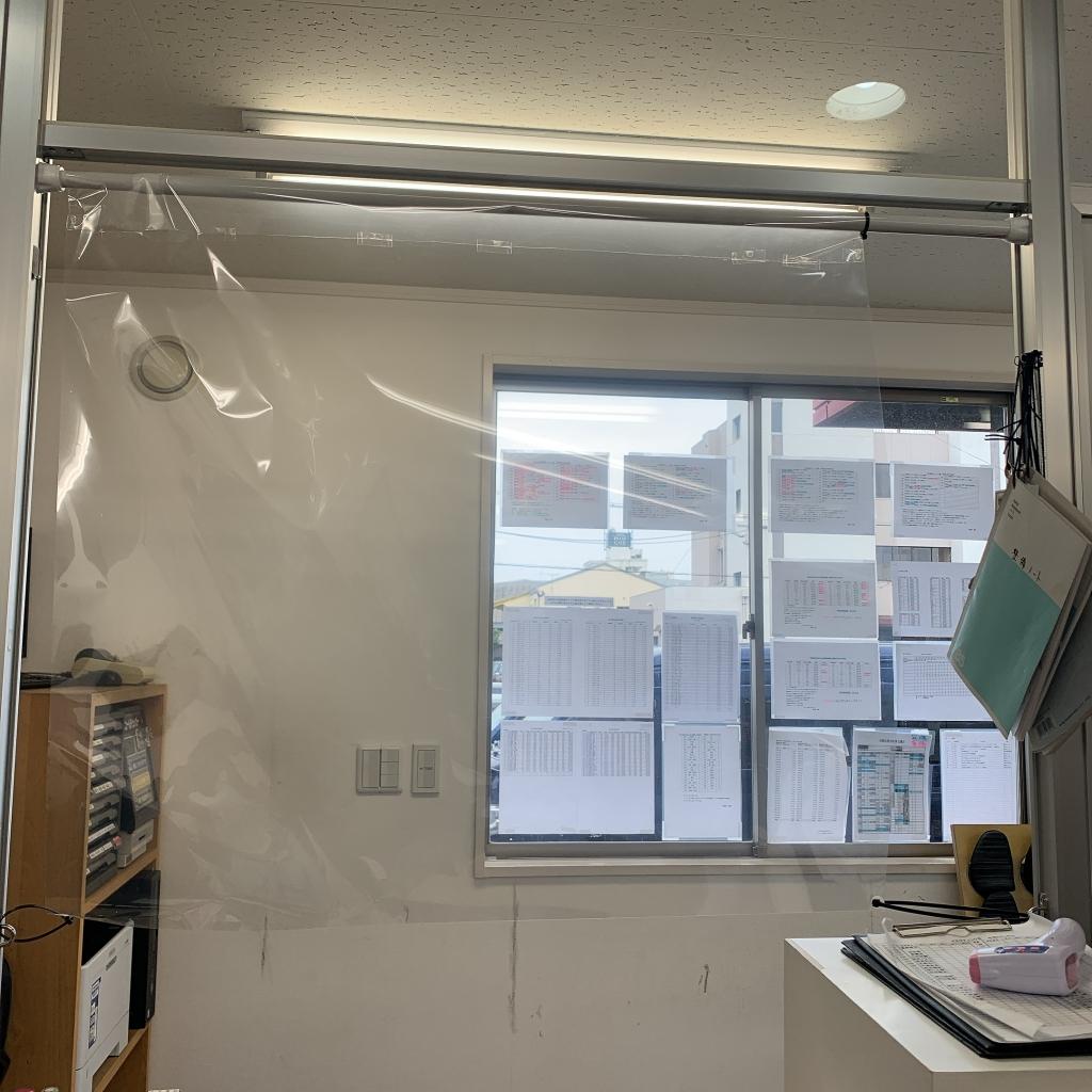 社内飛沫感染防止ビニール